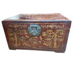 Chinese Tooled Leather Trunk, 19th Century