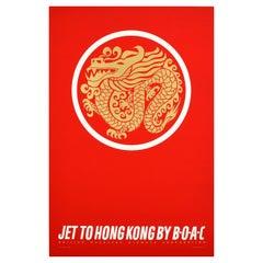 Original Vintage Travel Poster Jet To Hong Kong By Boac Chinese Dragon Design