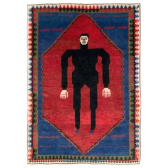 Contemporary Handmade Afghan Pictorial Accent Rug of Frankenstein