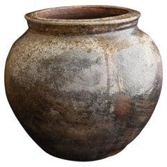 "Japanese Antique Jar ""e-chi-zen ware"" 1573-1600s / Beautiful Baked Vase"