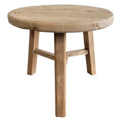 Reclaimed Elm Wood Round Side Table