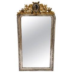 Louis Philippe Mirror w/ Small Oval Mirror
