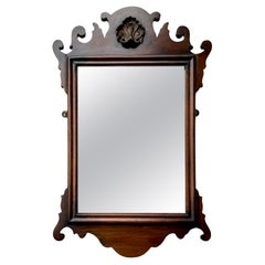 Antique Victorian Carved Mahogany Wall Mirror