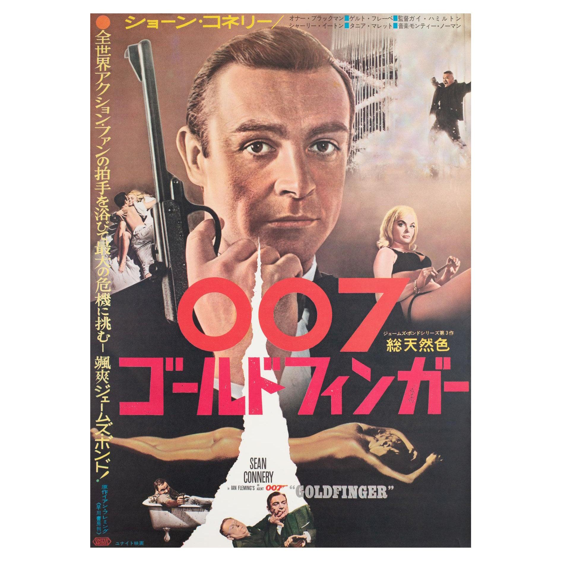 Goldfinger 1964 Japanese B2 Film Movie Poster, James Bond