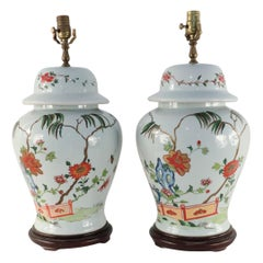 Pair of Chinese Off-White Floral and Bamboo Design Table Lamps