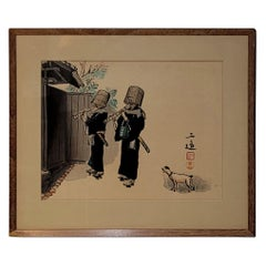 """Japanese Woodblock Print """" Zen Priest Of The Flute Sect"""" by Sanzo Wada #1"""