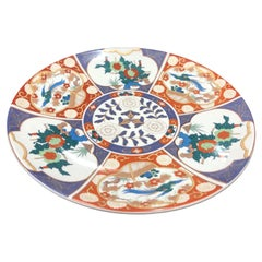 French Large Round Colourful Ceramic Plate