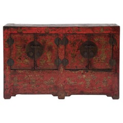 Chinese Gilt Red Lacquer Storage Chest, c. 1850