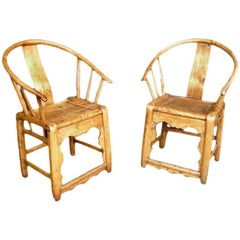 19th Century Cinese Bent Elm Wood Arm Chair