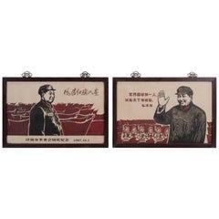Rare Ceramic Cultural Revolution Signs