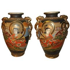 "Pair of 19th Century ""Satsuma"" Vases"