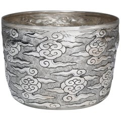 Hand-Worked Solid Silver Ceremonial Bowl, Ruyi Cloud Motif, Centrepiece