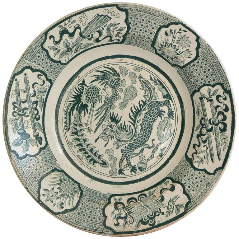 Longwy Chinoiserie Plate