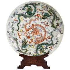 Chinese Porcelain Polychrome Dragon Charger, 19th Century