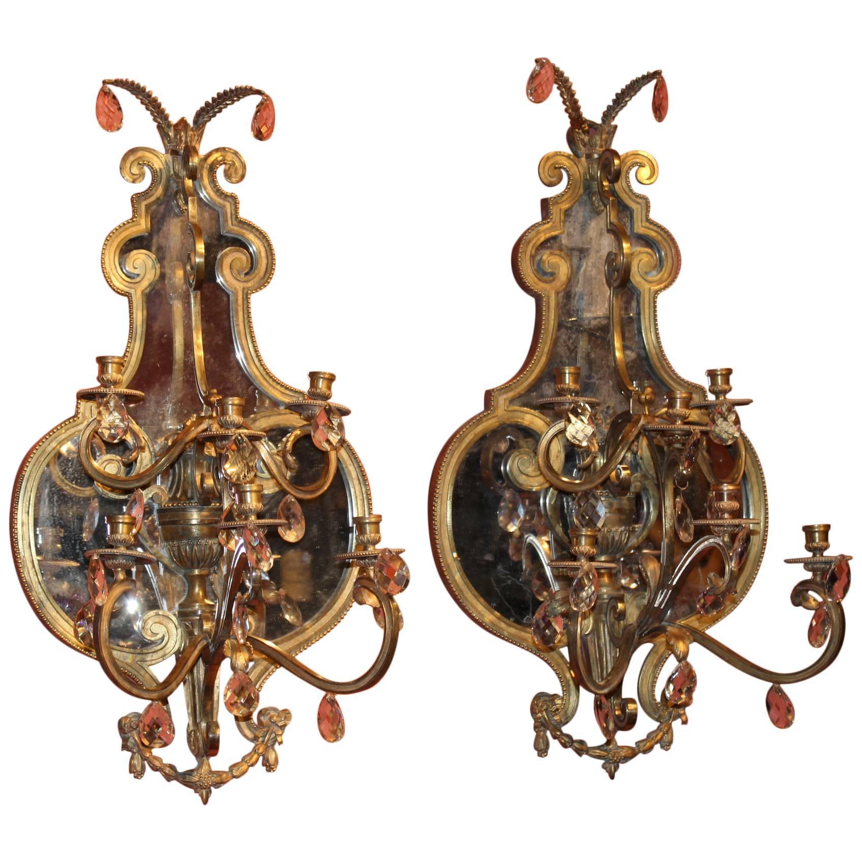 Pair of Gilt Bronze Mirrored Sconces, Probably, Italian
