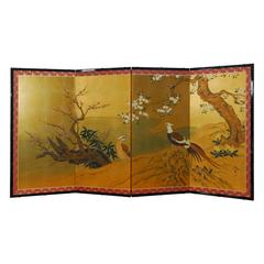 Japanese Four-Panel Screen Pheasants, Cherry and Prunus on Gold Leaf