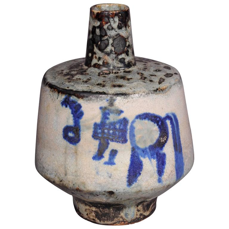 Ceramic Vase For Sale At 1stdibs