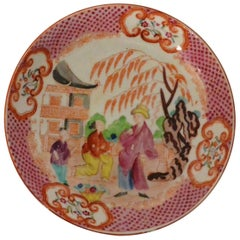Small English Chinoiserie Plate