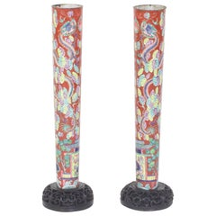 Tall Asian Vases with Oriental Enamel