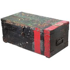 Mid-20th Century U.S. Army Trunk