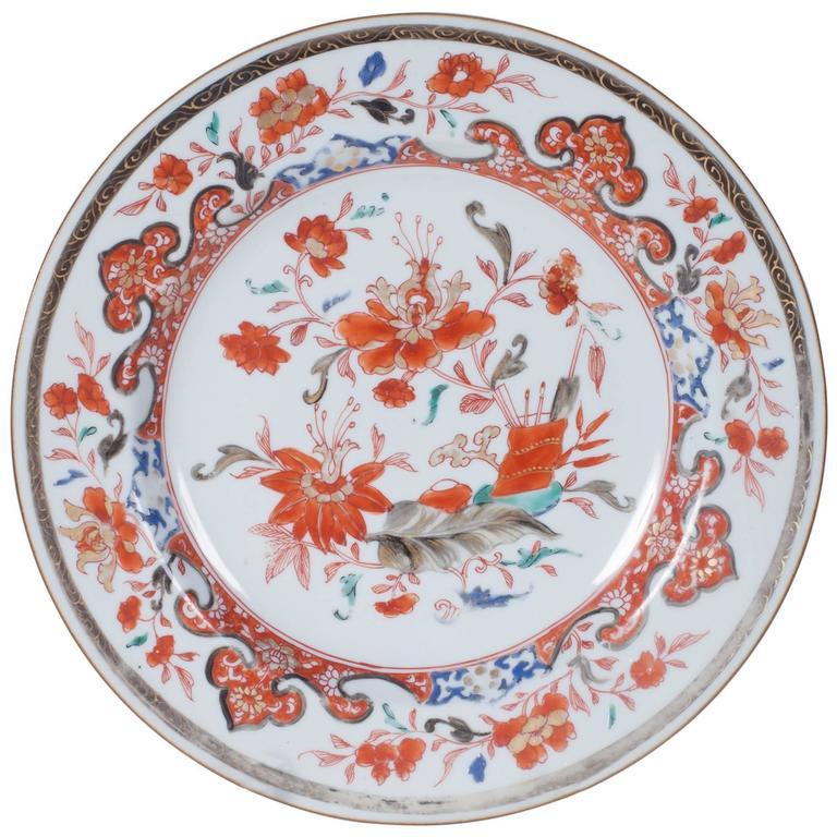 Chinese Imari Export Porcelain Plate