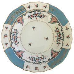 Herend Cornucopia 'TCA' Salad Plate #1520
