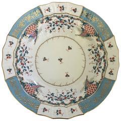 Herend Cornucopia 'TCA' Soup Plate #1501