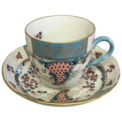 Herends Cornucopia 'TCA' Coffee Cup and Saucer #1727