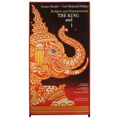 """""""The King and I Neal"""" Simon Theatre Promotional Poster"""