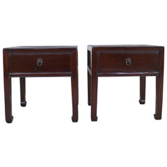 Fine Jumu End Tables with Drawers
