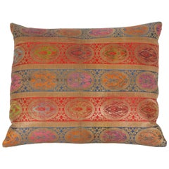 Early 20th Century Central Asian Brocaded Pillow