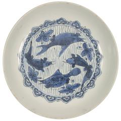 Chinese Export Porcelain Blue & White Dish with Perches and Carps, 16th Century