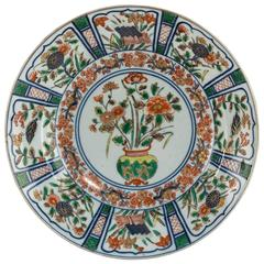 Second Half 19th Century Imari Porcelain Charger