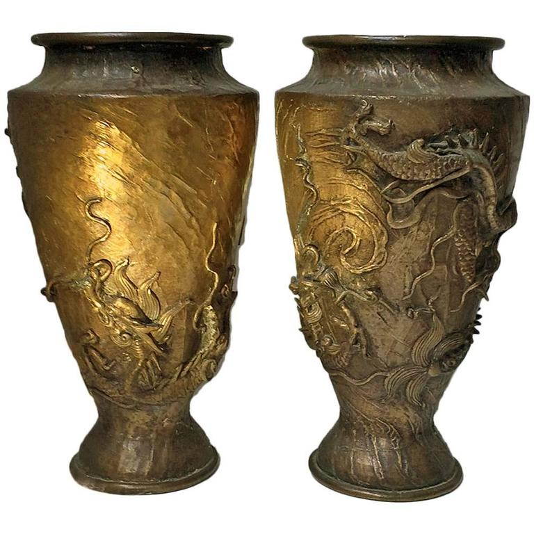 Pair of Oriental Bronze Vases, circa 1880