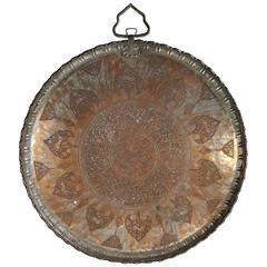 Antique Mid-Eastern Handmade Hammered Metal Serving Tray,1800s, Huge