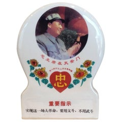 Cultural Revolution Period Porcelain Mao Plaque