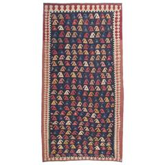 """Little Teapots,"" Antique Shahsavan Kilim Rug"