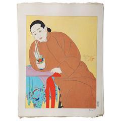 JAPANESE Wood Block Print by Paul Jacoulet, La Pipe a eau, 1952