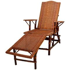 Vintage French Woven Rattan and Wicker Lounge Chair