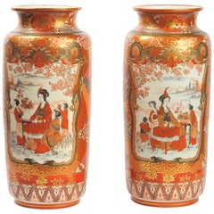 Large Pair of 19th Century Kutani Vases