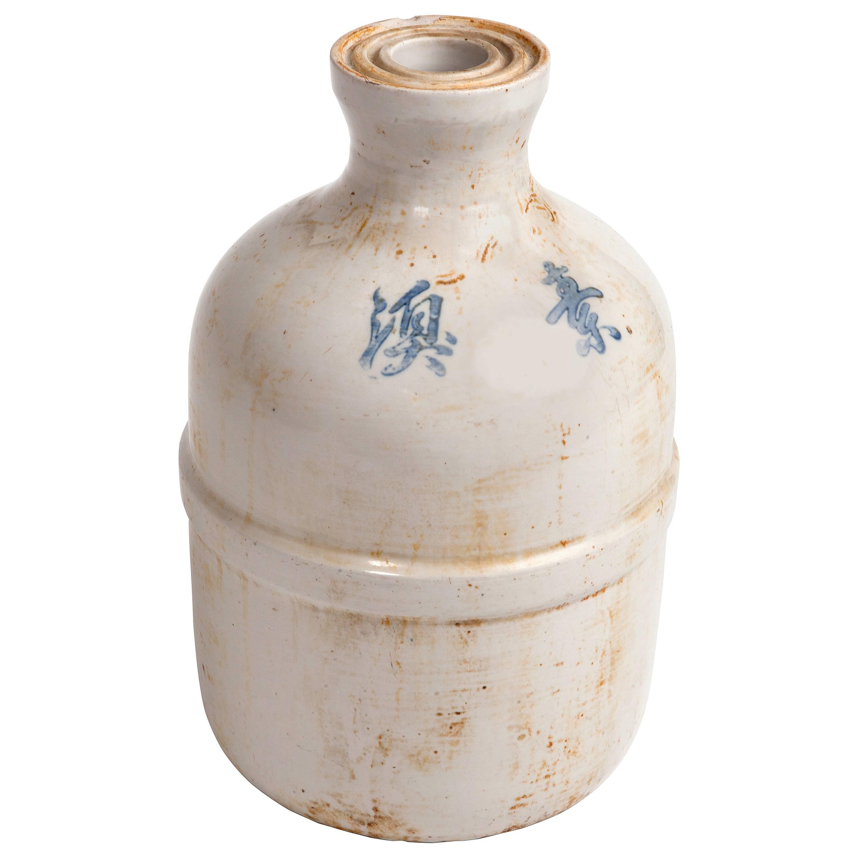 19th Century Blue and White Sake Jar
