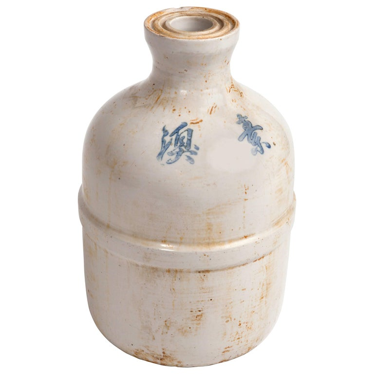 19th Century Blue and White Sake Jar For Sale