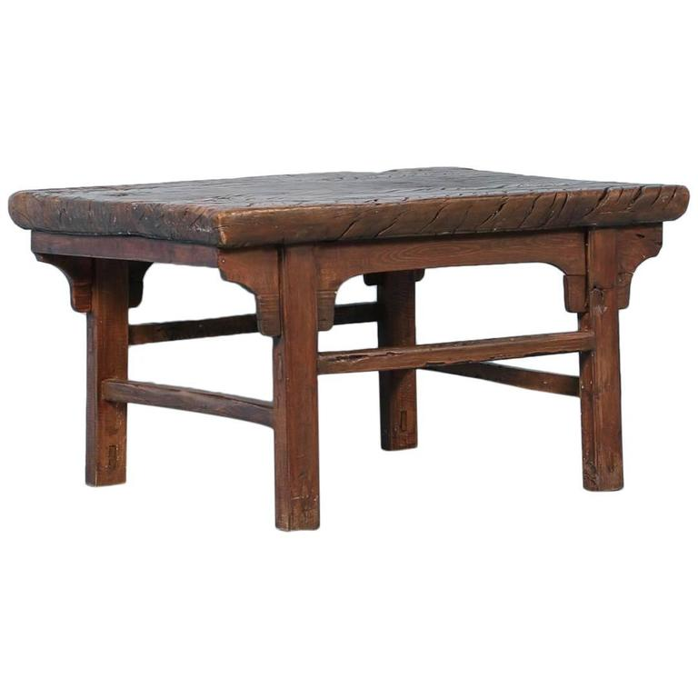 Superbe Antique Chinese Elm Side Table Or Small Coffee Table, Circa 1820 For Sale
