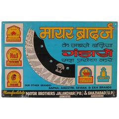 Old Tin Advertising Sign 'Litho,' North India, circa 1960s