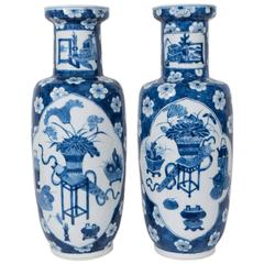 Pair of Blue and White Antique Chinese Porcelain Vases