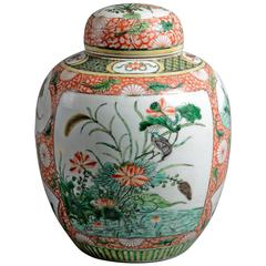 19th Century Famille Verte Jar and Cover