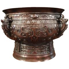 Chinese Qing Dynasty Archaistic Bronze Gui Vessel