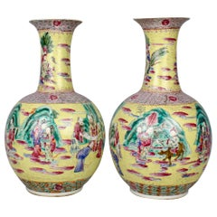 Pair Large Yellow Ground Chinese Porcelain Vases with Green & Purple Decoration