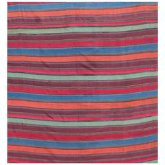 Antique Shahsavan Silk Cover, Silk Textile, Azerbaijan, circa 1850