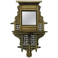 Primitive Syrian Pierced Mirror with Shelf and Bone Inlay